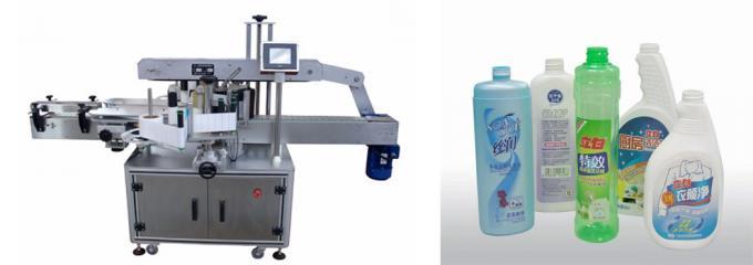 Etichettatrice rotonda della bottiglia dell'autoadesivo della bottiglia cosmetica / etichettatrice autoadesiva