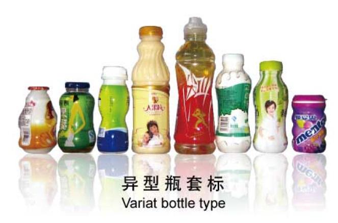 Etichettatrici termoretraibili per la sigillatura di tappi di bottiglia globali con durata di lunga durata