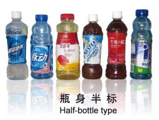 Precisione di posizionamento complessiva dell'etichettatrice della manica degli strizzacervelli della bottiglia dell'acqua minerale alta