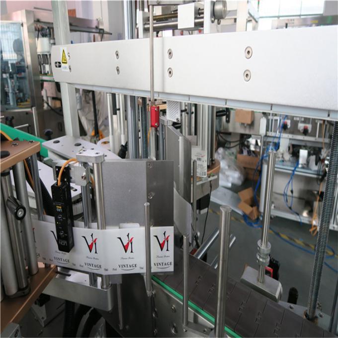 Etichettatrice automatica a doppio lato adesivo, etichettatrice per bottiglie di plastica per industria cosmetica