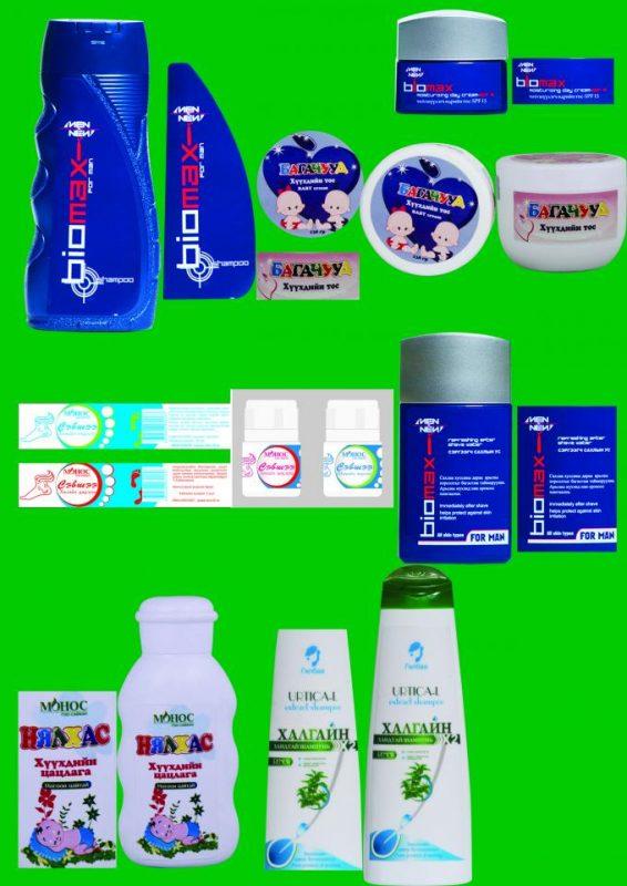 Etichettatrice superiore e doppia laterale per barattoli / contenitori / bottiglie