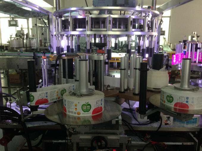 Applicatore di etichette ad alta velocità per bottiglie Simplex Materiale principale in alluminio