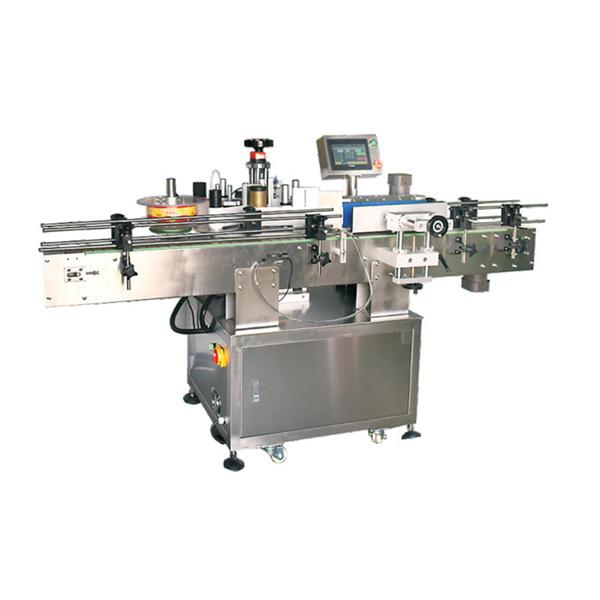 Etichettatrice automatica con doppio adesivo laterale ad alta precisione