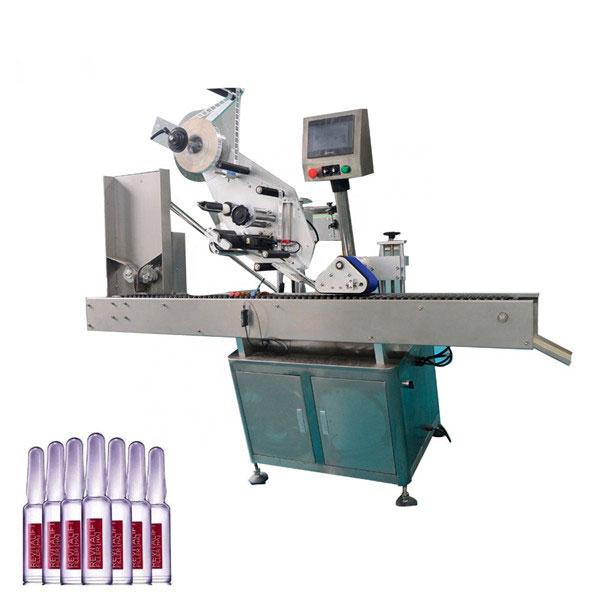 Etichettatrice automatica per flaconi per cosmetici con controllo intelligente Sus304 Economy