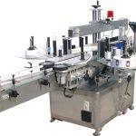 Etichettatrice per adesivi per olio idraulico a doppio lato ad alta velocità