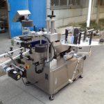 Macchina automatica dell'applicatore dell'autoadesivo della bottiglia di Opp per colla hot melt ad alta velocità