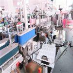 Etichettatrice a doppio lato per bottiglie per vari vasi per bottiglie quadrati piatti