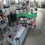Applicatore di etichette ad alta velocità per prodotti farmaceutici / cosmetici