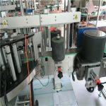 Etichettatrice automatica della bottiglia di vetro per la bottiglia di vetro di vino dell'Australia / Cile