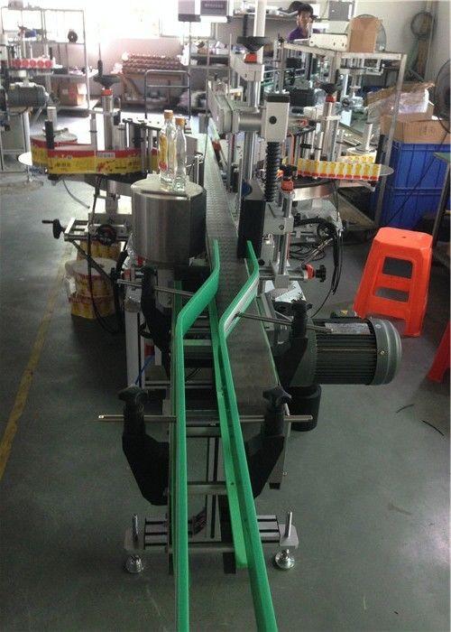 Cina Applicatore di etichette adesive CE, fornitore di motori per etichettatrici per bottiglie di vino