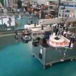 Etichettatrice automatica per etichette adesive a doppio lato