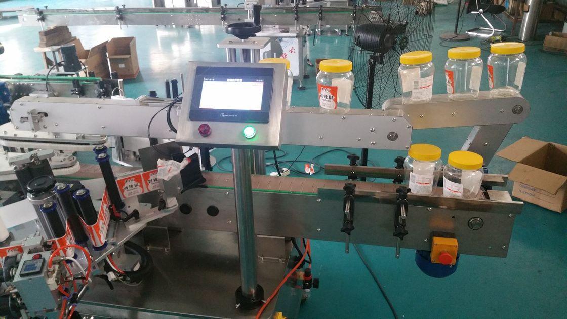 Etichettatrice automatica dell'autoadesivo del doppio lato della bottiglia rotonda per la bottiglia di birra