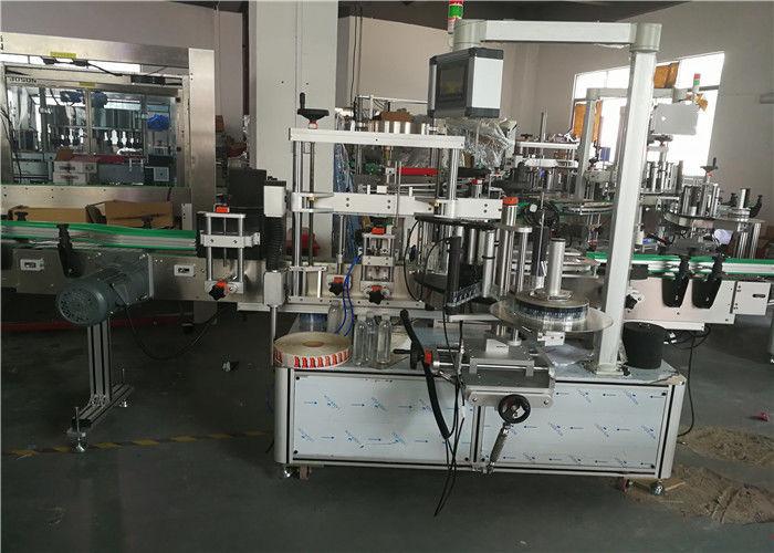 Cina Applicatore per etichettatrice per bottiglie ovali su un lato, fornitore di etichettatrici per autoadesive