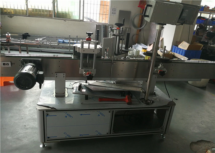 Cina fornitore di condizioni personalizzate per etichettatrice per bottiglie ovali con adesivo autoadesivo