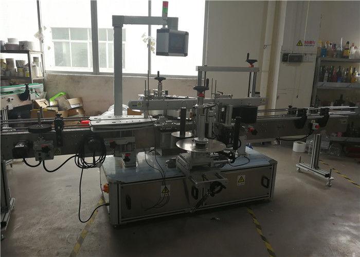 Cina etichettatrice per bottiglie di plastica per prodotti chimici, PLC e fornitore di sistemi di controllo touch screen