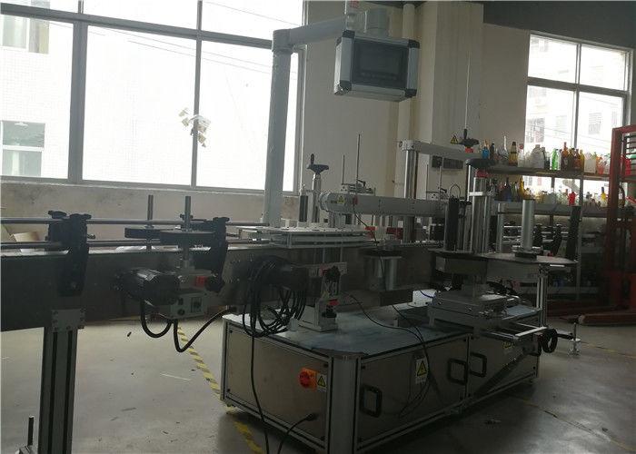 Cina Etichettatrice autoadesiva dell'autoadesivo per chimica, fornitore di etichette per bottiglie di plastica per acqua 3