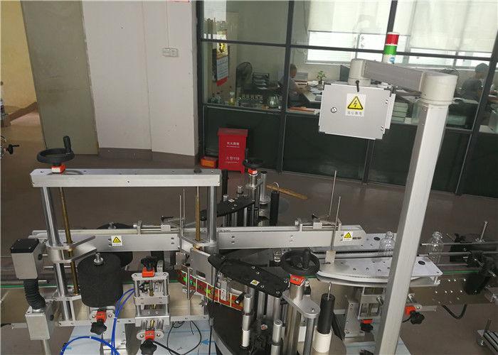 Cina etichettatrice automatica a doppio lato adesivo, etichettatrice per bottiglie di plastica per il fornitore dell'industria cosmetica