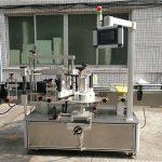 Etichettatrice automatica dell'autoadesivo del CE / etichettatrice sensibile alla pressione