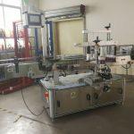 L'etichettatrice quadrata automatica piena della bottiglia avvolge intorno per 3000-5000b / H