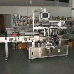 Etichettatrice per bottiglie piatte con adesivo autoadesivo ad alta velocità 5000-1000B / H