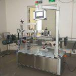 Etichettatrice automatica monolaterale autoadesiva 380v / 220V 50HZ 2300W