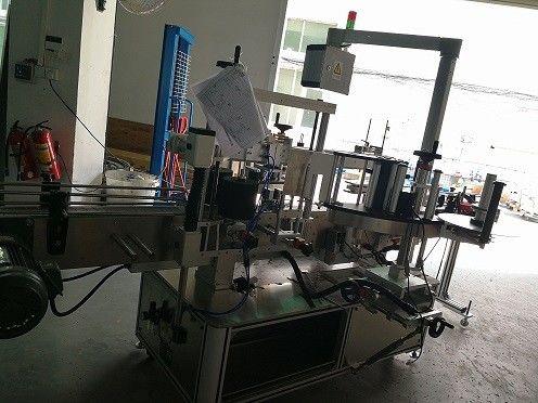 Cina Etichettatrice automatica a doppio lato per etichettatrice ad alta precisione + -0,8 mm fornitore