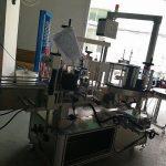Etichettatrice automatica a doppio lato ad alta precisione