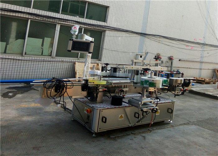 Cina etichettatrice automatica su due lati per fornitore di barattoli di bottiglie quadrati piatti